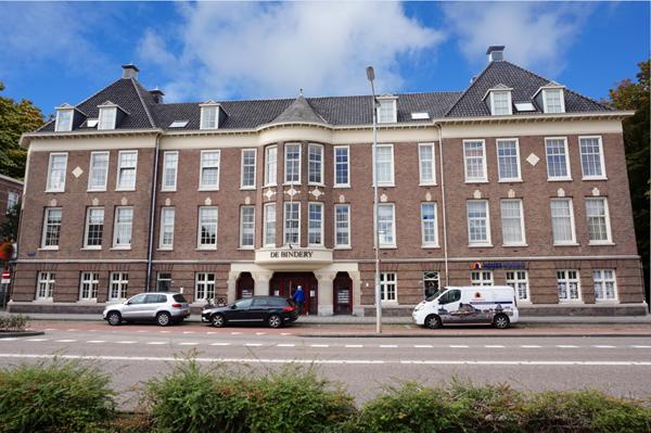 Het hoofdkantoor in 's-Hertogenbosch