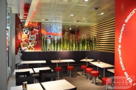 KFC Zuidplein, Rotterdam