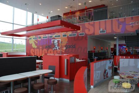 KFC Zaandam