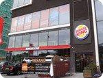 burger king amersfoort