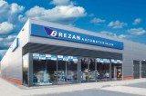 brezan-franchise