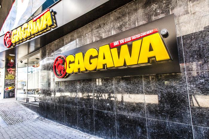 gagawa-vestiging