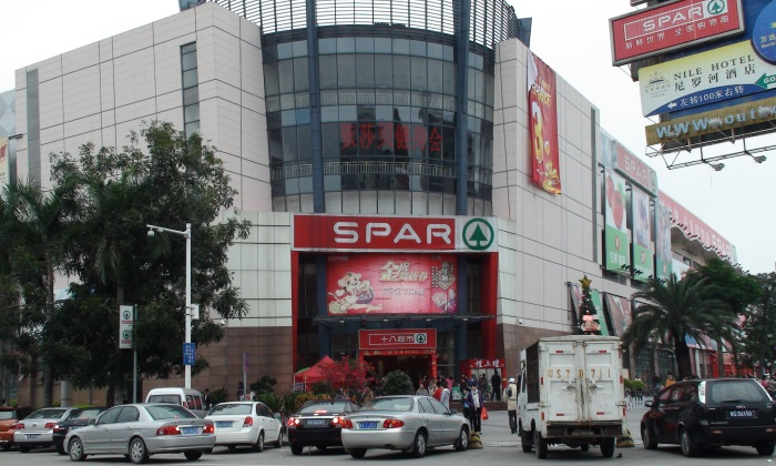 Spar in china
